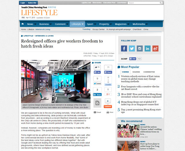 scmp-lifestyle-redesigned-offices-hatch-fresh-ideas