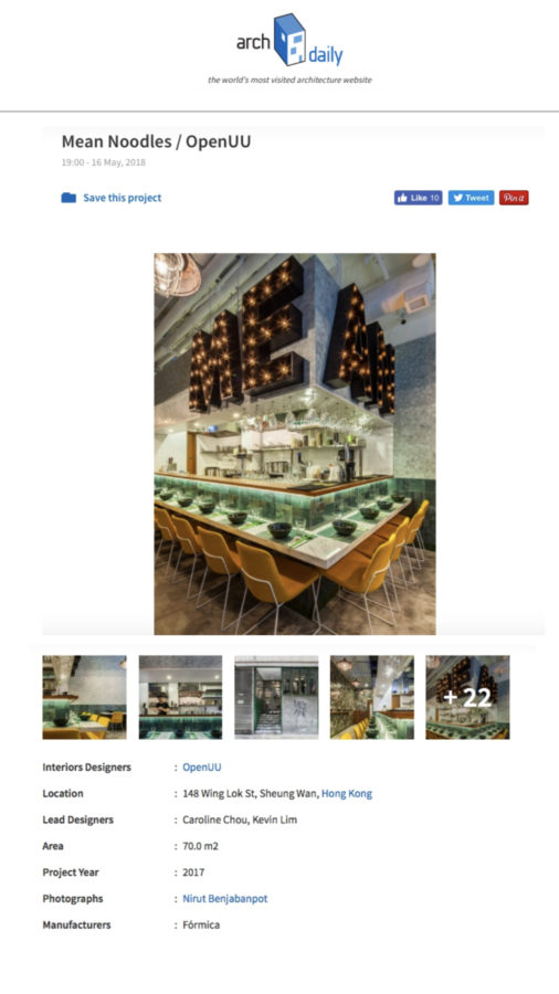 archdaily mean noodles openuu 麵佬到 又又設計